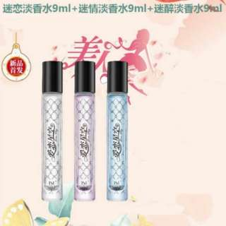 [Launch] Sky Love Purfume Set
