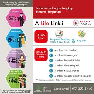 AIA Takaful : Medical Card + Simpanan