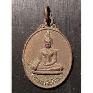 Vintage Thai Buddha Amulet Pendent