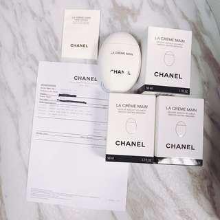 Chanel la cream main 雞蛋形手霜 $440 終於返貨了 得3支