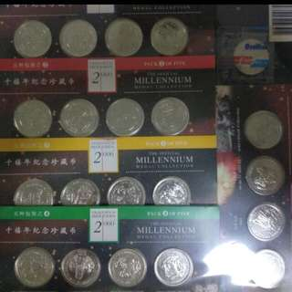 Official Millennium Medal collection