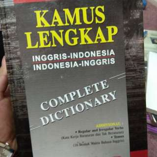 Kamus lengkap English Indonesia