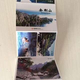 🚚 Scenic Postcards from Korea Geumgangsan 金刚山 Collection Set