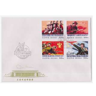 2013 North Korea Military FDC