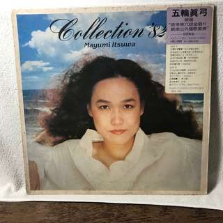 "Japanese songs 12"" LP Record - By Mayumi Itsuwa Collection 82"