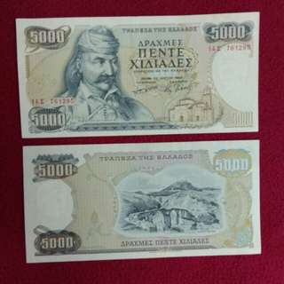 Greece 5000 drachmai 1984 issue
