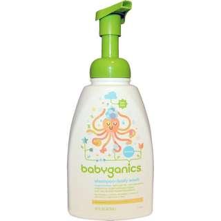 Babyganics Shampoo + Body Wash Fragrance Free 473ML