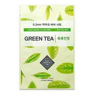 Green Tea Mask Etude House