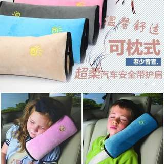 兒童安全帶護肩 -米色