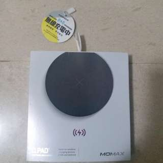 Q.pad fast wireless charger