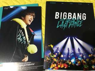 LAST DANCE DVD CARD