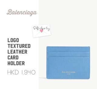 Logo textured leather card holder