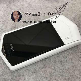TR70 white