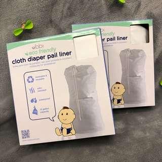 BN Ubbi cloth diaper pail liner