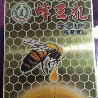 🚚 蜂王乳膠囊
