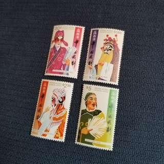 1992 香港郵票「中國戲劇」套票