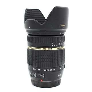 Tamron 18-270mm f/3.5-6.3 Di-II VC LD Lens (Canon)