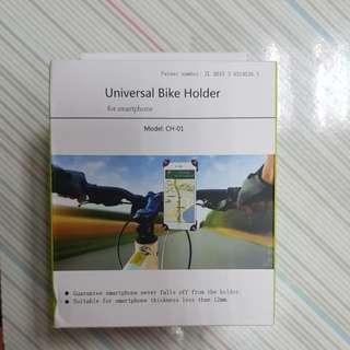 🚚 Universal Bike Holder