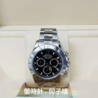 Rolex 116520 鋼地通拿 黑面 淨錶一隻 93%新淨