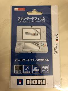 'New Nintendo 3DS' screen protector