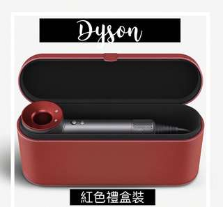 Dyson - Time to Shine Supersonic hair dryer set 紅色禮盒裝