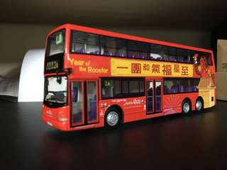 1:76 NWFB Year of Rooster bus