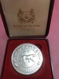 Tiger Zodiac Year 1986 $10 Coin