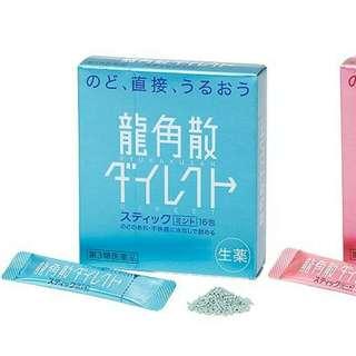 日本 龍角散薄荷味(16包)