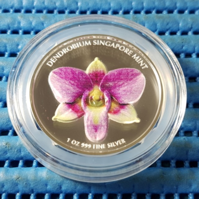 2018 Singapore Mint 50 Years Striking Legacies for the