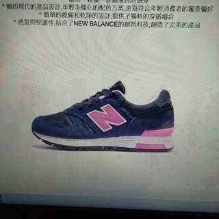 🚚 New Balance 休閒鞋 ML565 復古 女鞋