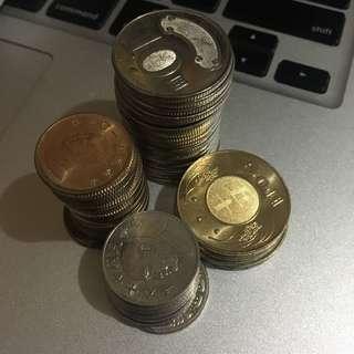 Taiwan dollar coins