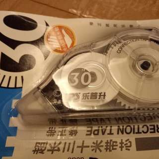 Instock 30m correction tape
