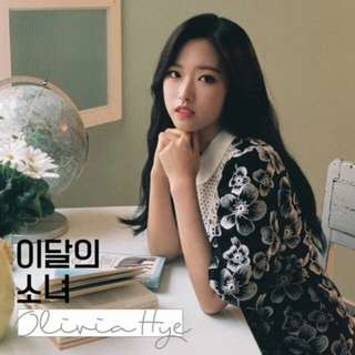 [PREORDER] LOONA Olivia Hye