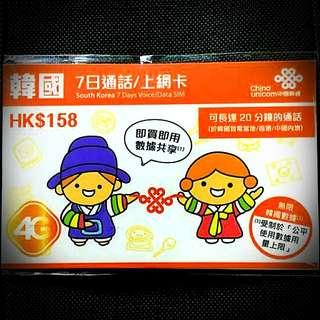 南韓4G 7日無限上網+通話卡 SK Telecom