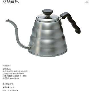 HARIO咖啡壺