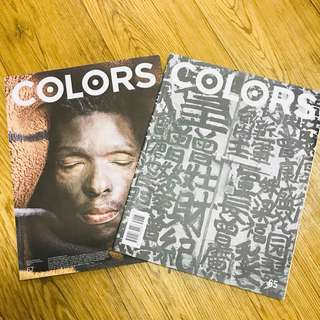 2 copies Colours Magazine Issue 65 & 67