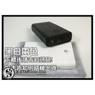 1629585 18650 usb 電池X3行動電源盒 Usb battery X3 mobile power box