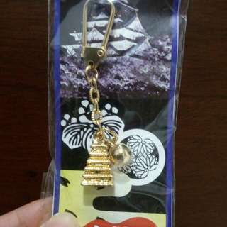 Key Chain made in Japan