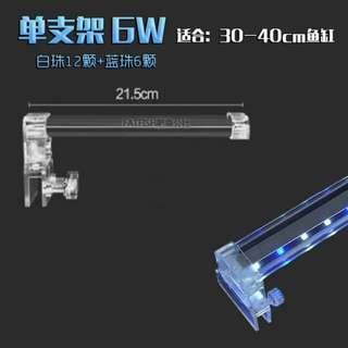 Aquarium LED Fish Tank Light