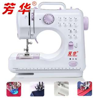 FHSM-505A new updated 12-stitches Sew easy mini portable household sewing machine with button hole sewing - NEW