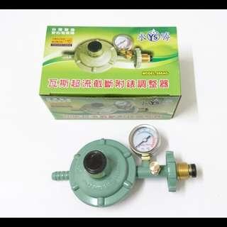 【台製】永勝防爆瓦斯調整器(YS888-AG)/低壓調整器/永勝調整器/液化瓦斯/桶裝瓦斯