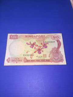 Singapore Orchid HSS Sign $10 Error : last digit 0 shifted up