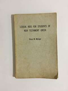 Lexical aids for students of New Testament Greek 1965