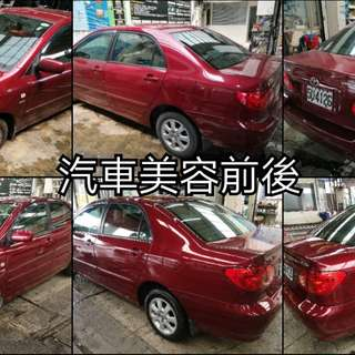 華新 汽車美容 漆面 拋光美容 玻璃 油膜 刮痕處理