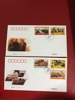 China stamp 1998-24 FDC