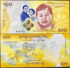 Commemorative Bhutan prince bank notes