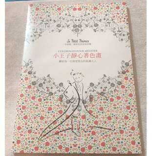 Little Prince Colouring Book