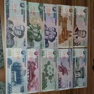 罕有北韓樣鈔一套10張