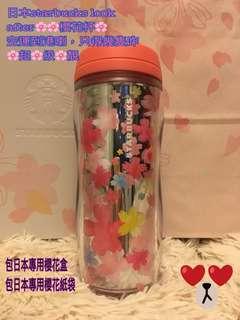 Starbucks 櫻花杯 日本版櫻花杯 2018 超靚 355ml 現貨