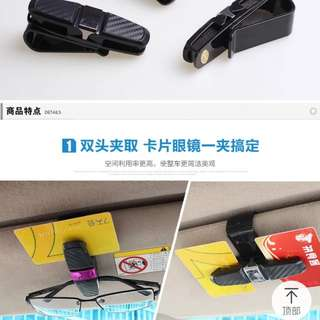 Car Glasses Clamp Multi-function Vehicle Spectacle Frame Car Eye Box Card Clip Creative Car Decoration Products
